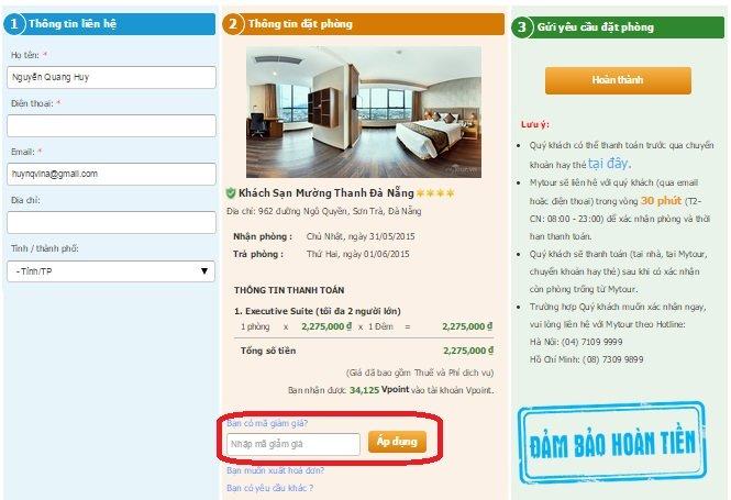 Tổng hợp 9 website đặt phòng khách sạn Hạ Long uy tín nhất4